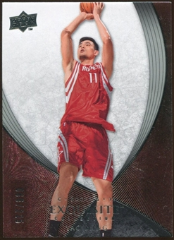 2007/08 Upper Deck Exquisite Collection #2 Yao Ming /225