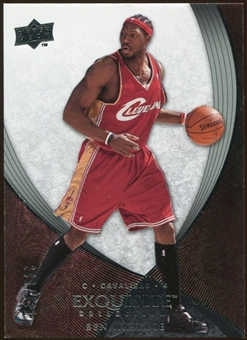 2007/08 Upper Deck Exquisite Collection #20 Ben Wallace /225