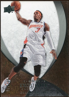 2007/08 Upper Deck Exquisite Collection #58 Gerald Wallace /225