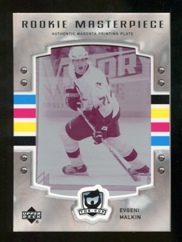 2006/07 The Cup 1/1 Rookie Evgeni Malkin RC Masterpiece Magenta Printing Plate