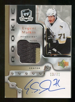 2006/07 The Cup Evgeni Malkin Rookie RC Rainbow Gold 2 color Patch Seam Auto #13/71