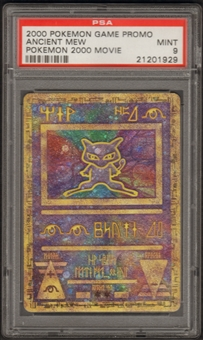 Pokemon Promo Single Ancient Mew (2000 Movie) - PSA 9