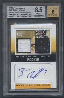 2004 E-X #46 Ben Roethlisberger Pewter Rookie Jersey Auto #05/55 BGS 8.5