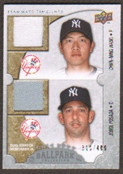 2009 Upper Deck Ballpark Collection #159 Jorge Posada Chien-Ming Wang /400
