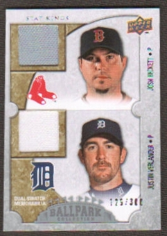 2009 Upper Deck Ballpark Collection #190 Justin Verlander Josh Beckett /300