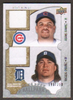 2009 Upper Deck Ballpark Collection #196 Magglio Ordonez Aramis Ramirez /350