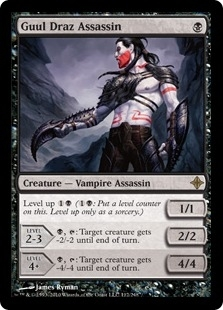 Magic the Gathering Eldrazi Single Guul Draz Assassin UNPLAYD (NM/MT)
