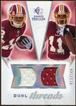 2008 Upper Deck SP Rookie Threads Dual Threads/160 #DTKT Malcolm Kelly Devin Thomas /160