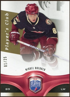 2009/10 Upper Deck Be A Player Player's Club #7 Mikkel Boedker /25