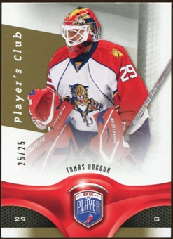 2009/10 Upper Deck Be A Player Player's Club #30 Tomas Vokoun 25/25