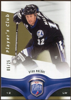 2009/10 Upper Deck Be A Player Player's Club #93 Ryan Malone /25