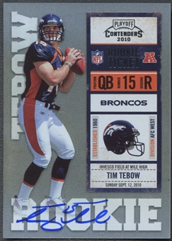 2010 Playoff Contenders #234A Tim Tebow Rookie Blue Jersey Auto