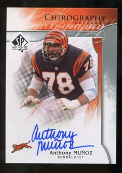 2009 Upper Deck SP Authentic Chirography #CHAM Anthony Munoz Autograph
