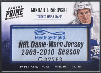 2012/13 Panini Prime #71 Mikhail Grabovski Prime Authentics Laundry Tag Patch #1/4