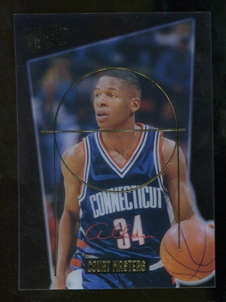 2012/13 Fleer Retro 97-98 Ultra Court Masters #12 Ray Allen