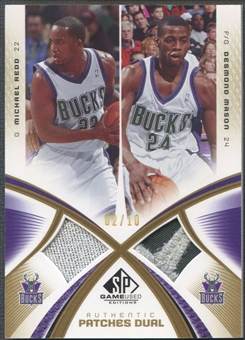 2005/06 SP Game Used #RM Michael Redd & Desmond Mason Authentic Fabrics Dual Gold Patch #02/10
