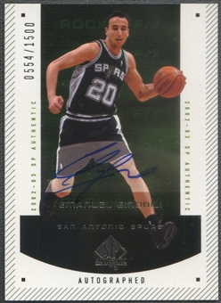 2002/03 SP Authentic #172 Manu Ginobili Rookie Auto #0554/1500