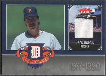 2006 Greats of the Game #JM Jack Morris Tigers Greats Memorabilia Jersey