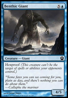 Magic the Gathering Theros Single Benthic Giant - NEAR MINT (NM)