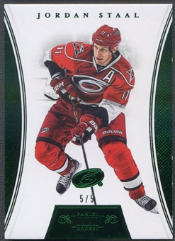 2012/13 Dominion #56 Jordan Staal Emerald #5/5