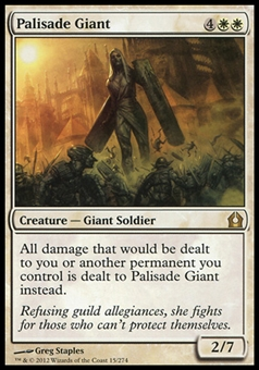 Magic the Gathering Return to Ravnica Single Palisade Giant - NEAR MINT (NM)