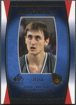 2004/05 SP Game Used #129 Nenad Krstic Parallel Rookie #38/50