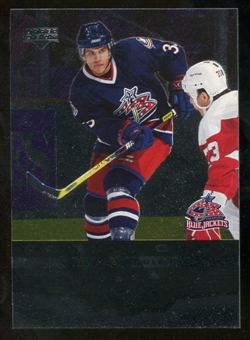2005/06 Upper Deck Black Diamond #190 Gilbert Brule