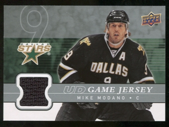 2008/09 Upper Deck Game Jerseys #GJMO Mike Modano