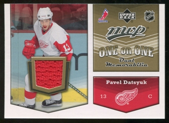 2007/08 Upper Deck One on One Jerseys #OODL Pavel Datsyuk/Jere Lehtinen