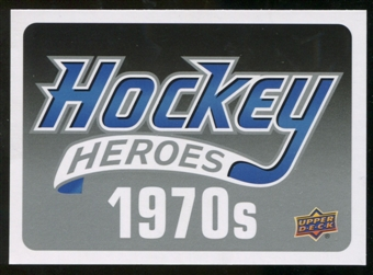2012/13 Upper Deck Hockey Heroes #HDR Header Card 1970s