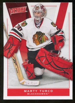 2010/11 Upper Deck Victory #254 Marty Turco