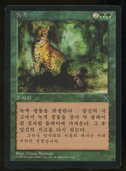 Magic the Gathering Visions Single Natural Order KOREAN - SLIGHT PLAY (SP)