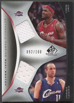 2006/07 SP Game Used #IJ Zydrunas Ilgauskas & LeBron James Authentic Fabrics Dual Jersey /100