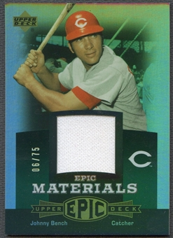 2006 Upper Deck Epic #JB2 Johnny Bench Materials Green Jersey #06/75
