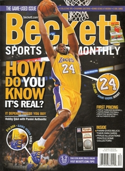 2012 Beckett Sports Card Monthly Price Guide (#333 December) (Kobe)