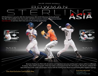 2013 Bowman Sterling Baseball Asia Edition Hobby Case #3 - DACW Live 28 Spot Random Break