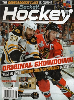 2013 Beckett Hockey Monthly Price Guide (#252 August) (Toews/Chara)
