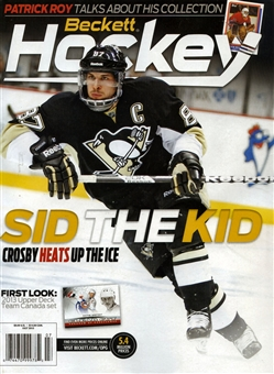 2013 Beckett Hockey Monthly Price Guide (#251 July) (Crosby)
