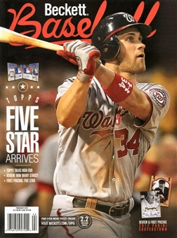 2013 Beckett Baseball Monthly Price Guide (#83 February) (Harper)