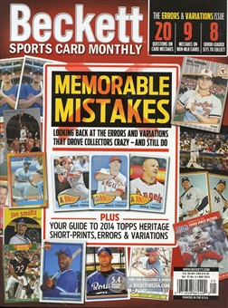 2014 Beckett Sports Card Monthly Price Guide (#350 May) (Memorable Mistakes)