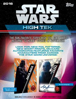 Star Wars High Tek Hobby 12-Box Case (Topps 2016) (Presell)