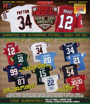 2016 TriStar Game Day Greats Football Hobby Box (Presell)