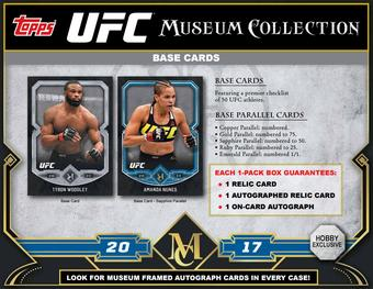 2017 Topps UFC Museum Collection Hobby Box (Presell)