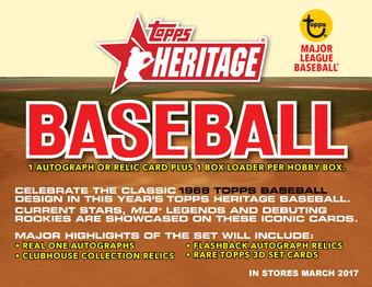 2017 Topps Heritage Baseball Hobby Box (due March)