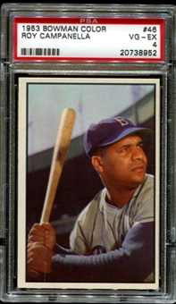 1953 Bowman Color Baseball #46 Roy Campanella PSA 4 (VG-EX) *8952
