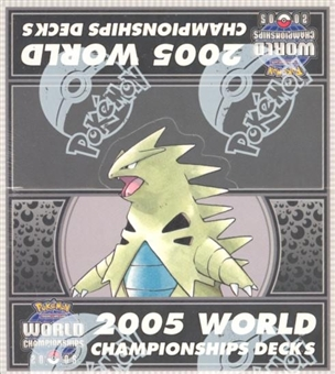 Pokemon 2005 World Championship Deck Box