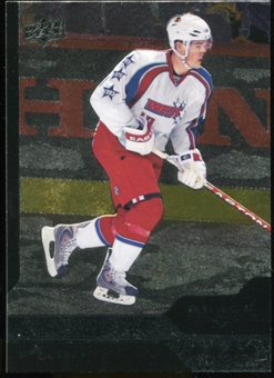 2013-14 Upper Deck Black Diamond #211 Jonathan Toews AS