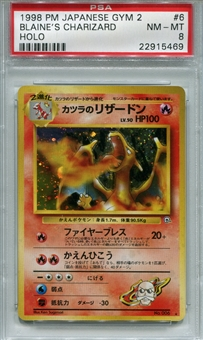 Pokemon Gym Single Blaine's Charizard 6 - PSA 8 - *22915469*
