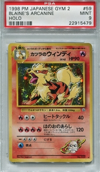 Pokemon Gym Single Blaine's Arcanine Japanese 59 - PSA 9 - *22915479*