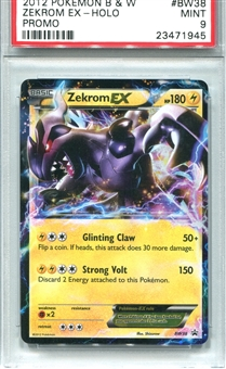 Pokemon Promo Single Zekrom EX - PSA 9 *23471945*